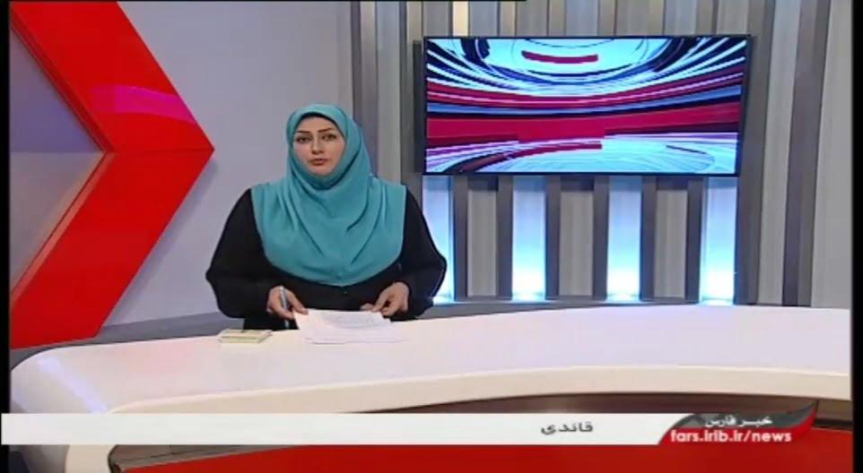 سالیذ ، خبر استان